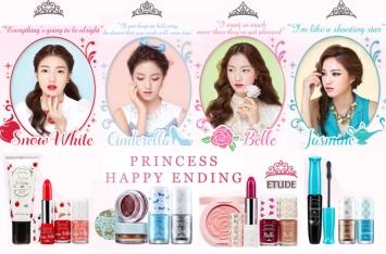 princessHappyEnding